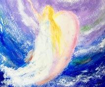 あなたの守護天使を占いあなた自身の天使像を描きます 天使タロットにてお悩みのアドバイスとその願いを絵にします
