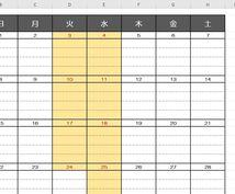 自動シフト表作ります Excelマクロを使って自動シフト表を作ります