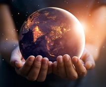 地球の13チャクラと統合させて次元を超越させます 貴方の7つのチャクラと地球の13チャクラを繋げ高い波動を手に