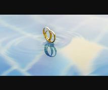 空想の指輪で結婚を引き寄せる方法をお教えいたします 結婚したい!と思っている人、そろそろ結婚相手を見つけたい人へ