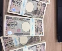 たった1万円であなたの人生を変える方法を教えます 自由なお金と自由な時間を手に入れる方法を提供します。