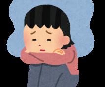精神疾患、発達障害の相談に丁寧に乗ります 病気、障害がある方、もしくはパートナーがそうかも?という方へ