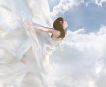 神様の力を借りて、特殊なご縁結びをします 【神結び】連日施術、神様の縁結びで強力に恋愛成就をサポート