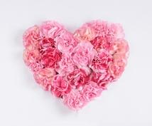 明日香がルノルマンタロットカード1枚引きで占います 片思い中や恋愛にお悩みのあなたへ!