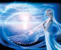 ネガティブを除去して疲れた心を癒します ネガティブを除去して明るい未来を引き寄せましょう!