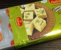 インド雑貨やインドグッズをブログ内で紹介します インド雑貨屋さん、ハンドメイドインド雑貨作家さん