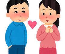 恋愛プチカウンセリング◎いつでもお受けします 【…人には話せない恋愛の悩み】聞かせてください♪