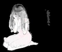 500円で女の子のイラスト描きます!商用利用OK