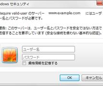 WEBサイトにパスワードを設定します。