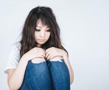 個人B 人対応が苦手な人のお悩み解決します 人見知り、引っ込み思案、あがり症などの改善