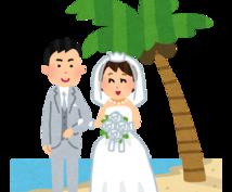 ハワイで挙式を考えている人にアドバイスします 最近話題のハワイウェディング!経験者がアドバイスします。
