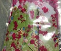 折り紙でお箸袋を作ってます お正月などのシーンで使いたい方にオススメです
