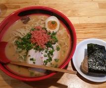 北海道へ旅行へ来られる方、今日どこに食べに行こうかなと考えている方、美味しい飲食店ご紹介します。