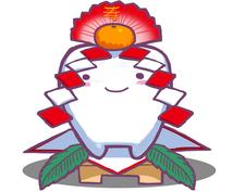 期間限定☆副業のキッカケ作りサポート致します ☆ご購入者様皆様にささやかなプレゼント٩(๑❛ᴗ❛๑)۶