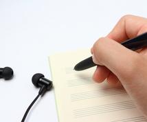 作詞承ります ニコニコ動画で50万再生達成した楽曲の作詞を担当した経験有り