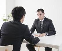 元コンビニ店長が質問に何でも答えます 誰にも相談できずに悩みを抱えている方へ
