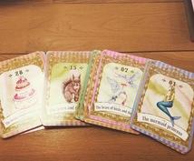 カード選びのお手伝いをします 波動でオラクルカードとあなたの相性チェック!
