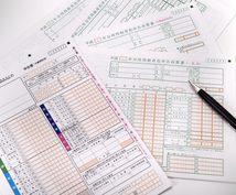 1年分!確定申告の個人事業主様の記帳代行を承ります 会計ソフトを使用して確定申告に必要な書類の作成を致します