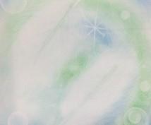 天使の羽のパステルアート