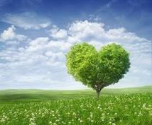 お悩み解決致します。恋愛など何でも見ます 未来や相手の気持ちが気になるあなたへ。