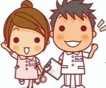 医療や看護に関することなら、何でも相談にのります 看護師になるには?看護師の仕事って?全てお答えします☆