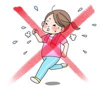 運動NG 腹ペコNG 一ヶ月で−4kg教えます カンタンにダイエットしたい方へオススメ!!!