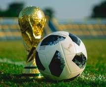 サッカー個人レッスン!直接教えます 今よりサッカーがうまくなりたい子、これからサッカーをしたい子