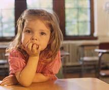 学校で話せない子はいませんか?それは選択性緘黙かもしれません。