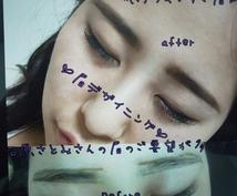 骨格やお顔にあうメイクや眉デザインアドバイスします 第1印象が変われば、人生が変わる!第1印象は仕事や恋愛に重要