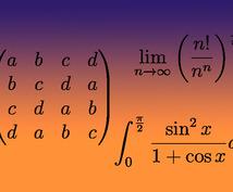 手書きの数式を活字にします 数学や物理で出てくる式をきれいに表示させたいときに