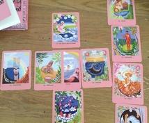 キラキラ輝く心美人を目指す方法を伝授します 停滞している気持ちや行動をカードを使って読み解いていきます。