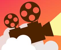 【Vine】ご希望の6秒動画作ります!