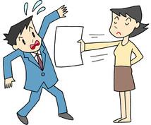 電話夫婦問題カウンセリング承ります 夫婦問題に悩んでいる方へ、アドバイスをさせていただきます。