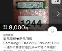 新品パソコン中古品パソコンパーツなど卸せます 高利益率のパソコン本体&部品転売