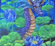 悩んでいることはなんですか?龍神カードで鑑定します 悩んでいることはなんですか?龍神カードで鑑定します。