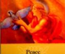 大天使チャミュエルからの愛の言葉お伝えします 人間関係で悩んでいる方へ大天使からのメッセージ