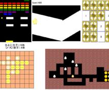 【ゲームアプリ詰め合わせ!】 プログラミングに挑戦したいあなたへ ソースコード&解説付き