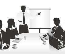 ビジネスパーソン向け新規事業アイデア30選売ります 新規事業立案、起業・副業を考えてる20〜30代に向けて