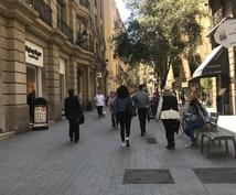 スペインでのワーホリビザについて教えます ワーホリビザでバルセロナ滞在中!生の声伝えます。