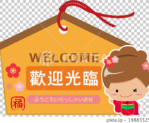 中国語の翻訳、書籍やサイト情報収集と分析いたします 中国駐在経験をもとに、情報収集と翻訳のお役立ちさせてください