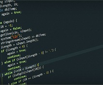 Java・C言語・VB  プログラミング相談・デバッグ