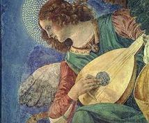 天使などスピリチュアルの世界からメッセージをお届けします。