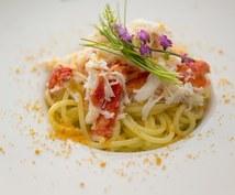 簡単パスタのレシピをご紹介します 本場イタリア仕込みのパスタレシピです!