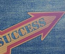 開運★総合鑑定書と「起業相談」承ります 四柱推命を経営の羅針盤として、運勢を先取りして開運しましょう