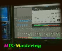 キャンペーン★ミックス・マスタリング承ります もやっとしがちなパラ音源MIXをすっきりスマートに!