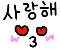 韓国語、スペイン語の翻訳致します 多用途でご満足いただけるフレーズを提供致します