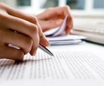 【現役秘書より】秘書になりたい方  情報提供  アドバイス 模擬面接可【就活/キャリア転職】