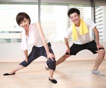トレーニングメニュー作成します 学生アスリート、簡易でもちゃんとしたメニューで運動したい人へ