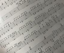 ドラムのパート譜面を作成致します 好きな曲をコピーしたい耳コピが苦手な方にオススメです!