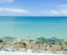 初めて沖縄へ行く方、沖縄が好きな方へ沖縄の知識を提供します